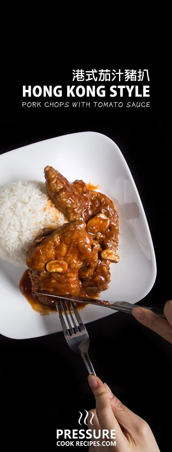 Instant Pot Pork Chops | Instapot Pork Chops | Instant Pot Pork | Pressure Cooker Pork Chops | Pork Recipes | #instantpot #instantpotrecipes #recipes #chinese #pork