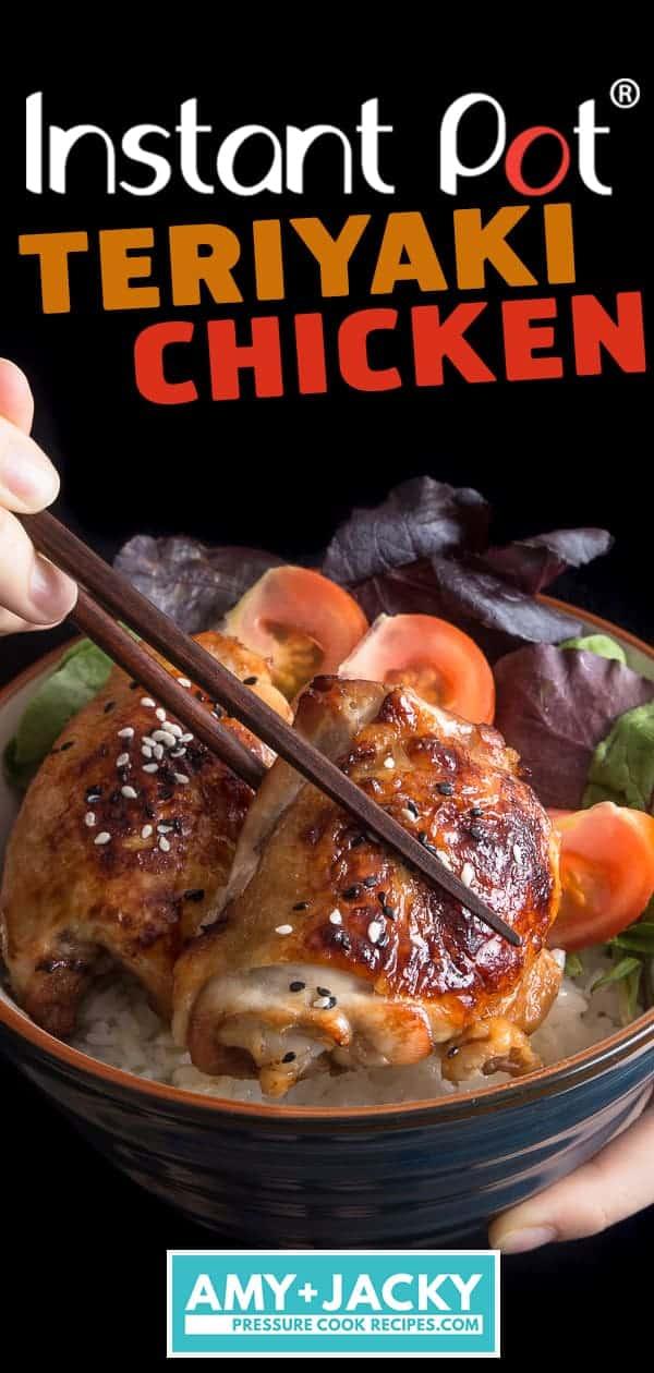 Instant Pot Teriyaki Chicken   Pressure Cooker Teriyaki Chicken   Instant Pot Teriyaki Chicken and Rice   Pressure Cooker Teriyaki Chicken and Rice   Instant Pot Chicken   Instant Pot Chicken and Rice   Instant Pot Recipes #instantpot #pressurecooker #chicken #recipes #japanese