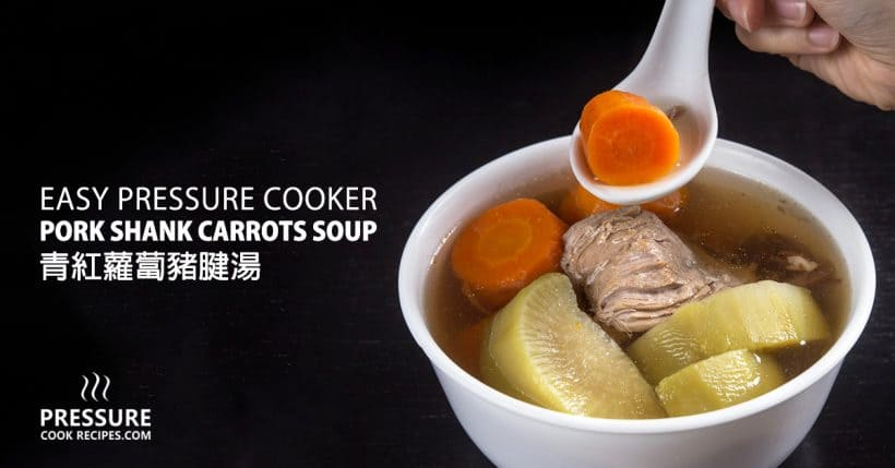 Instant Pot Pork Shank Carrot Soup | Pressure Cooker Pork Shank Carrot Soup | Instant Pot Chinese Soup | Pressure Cooker Chinese Soup | Instant Pot Soup | Pressure Cooker Soup