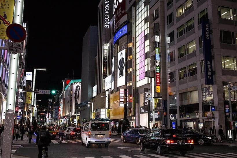 Night view of Ginza Tokyo Japan - buildings and streets