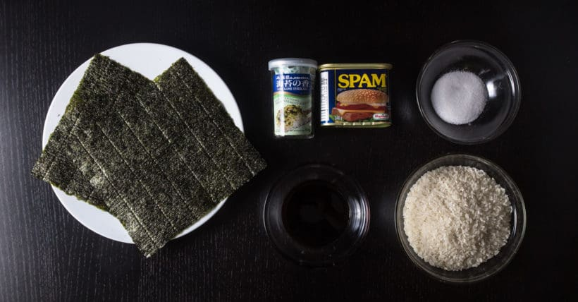 Learn how to make Hawaiian Instant Pot Spam Musubi Recipe (Pressure Cooker Spam Musubi).: Spam sushi recipe ingredients