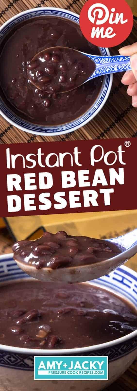Instant Pot Red Bean Soup | Pressure Cooker Red Bean Soup | 紅豆沙 | 紅豆湯 | 糖水 | 壓力鍋食譜 | Instant Pot Chinese Recipes | Instant Pot Desserts | Instant Pot Recipes #instantpot #recipes #chinese #dessert #easy #sweet
