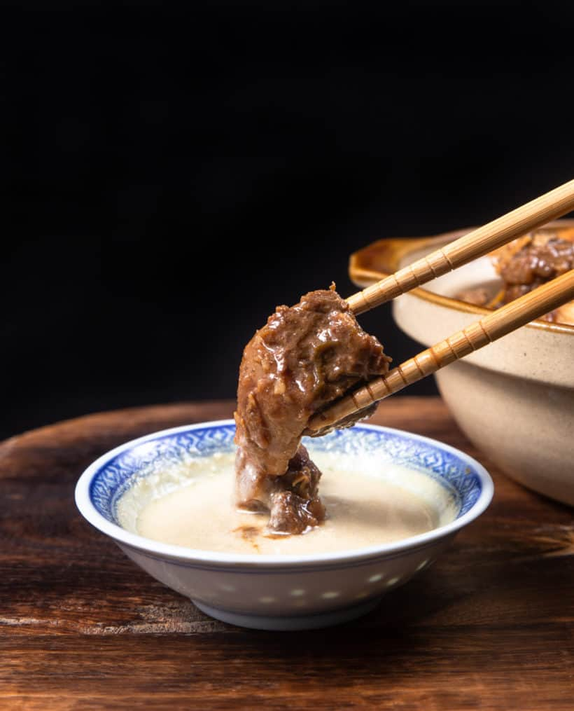Instant Pot Chinese Lamb Stew | Pressure Cooker Lamb Stew: serve chinese lamb stew 枝竹羊腩煲 with killer dipping sauce