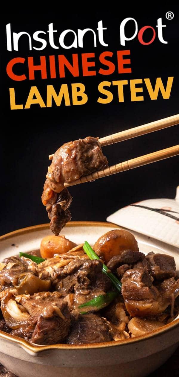 Instant Pot Lamb Stew | Pressure Cooker Lamb Stew | Instapot Lamb Stew | Chinese Lamb Stew | Lamb Hot Pot | Lamb Recipes | Instant Pot Recipes | Pressure Cooker Recipes #instantpot #pressurecooker #recips #lamb #chinese