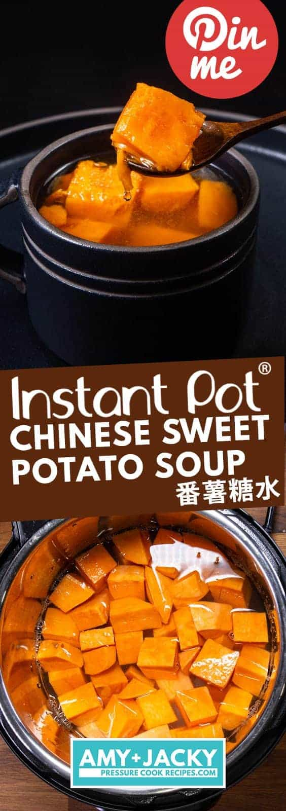 Instant Pot Chinese Sweet Potato Soup | 壓力鍋番薯糖水 | Pressure Cooker Chinese Sweet Potato Soup | 番薯姜糖水 | Sweet Potato Soup | Instant Pot Chinese Recipes | Instant Pot Dessert | Instant Pot Recipes | Instant Pot Soup #recipes #chinese #dessert